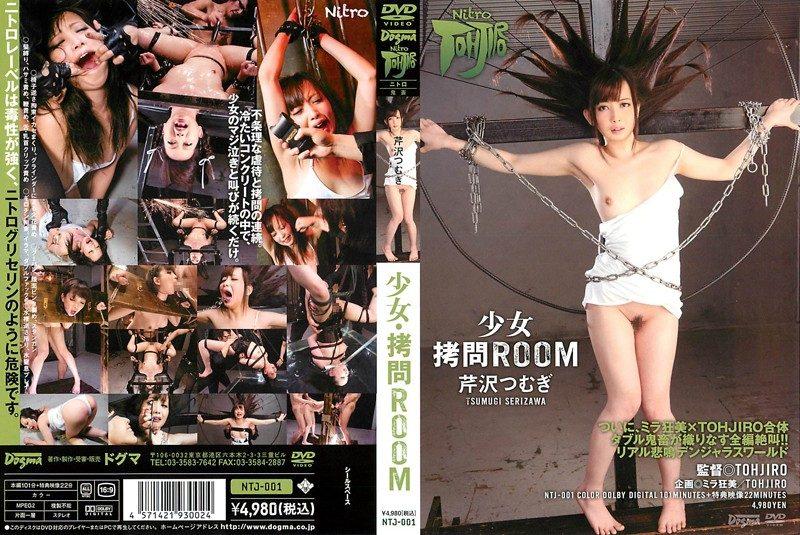 [NTJ-001] ○女拷問ROOM 芹沢つむぎ スレンダー SM イラマ Captivity 2.54 GB