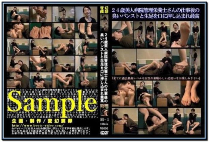 [HE-1] Femdom Dominating Japan 5.07 GB (FHD)
