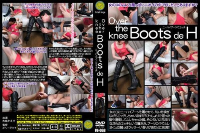 [FB-068] Over The Knee Boots 642 MB