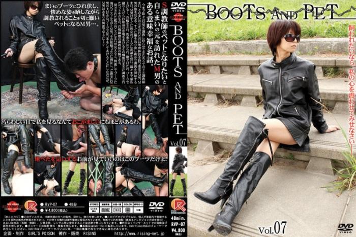 [RVP-07] BOOTS AND PET Vol.07 578 MB