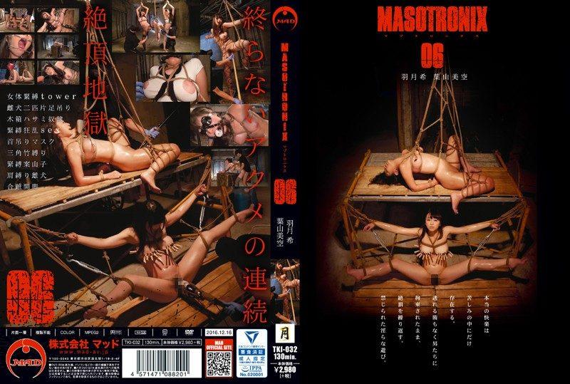 [TKI-032] MASOTRONIX 06 辱め MAD Torture フェチ 3.82 GB (HD)