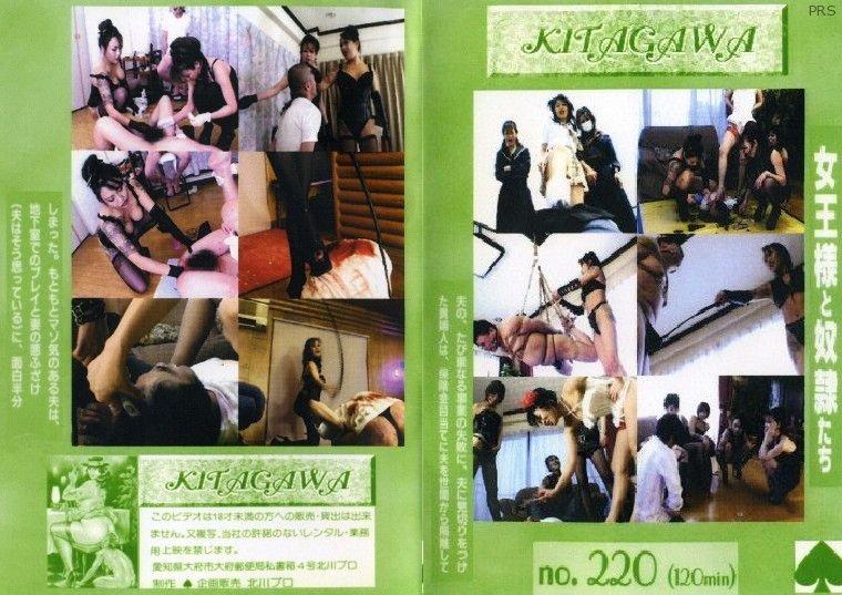 Kitagawa 220