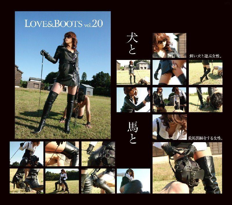 Love&Boots Vol. 20
