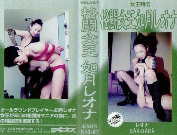 [SM-07] 女体いたぶり倶楽部 06 ファッションモデル編 GIGA(ギガ) PITB 731 MB