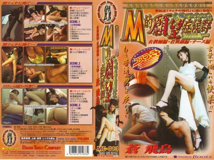 [MC-013] ボクだけのせんせい PLUS Female Teacher コスチューム 273 MB