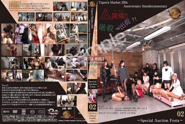 [YMVD-24] リアルヤプーズマーケット開催!!屠殺or出荷?! ~Special … スパンキング・鞭打ち 120分 Torture 1.87 GB (HD)
