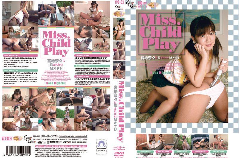 [YPD-03] Miss.Childplay3 宮地奈々に犯されたい2オヤジ(YPD-… ロリ系 Lolita 放尿 グローリークエスト(GQE) Other 1.52 GB