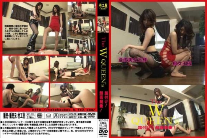 [WQT-006] THE W QUEEN'S 踏付け顔面騎乗 Cowgirl Facesitting 窒息 凌辱 騎乗位 735 MB
