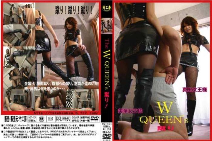 [WQT-004] THE W QUEEN'S 蹴り! 調教 Rape 881 MB