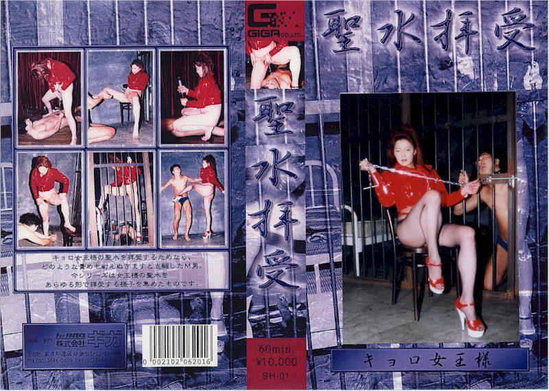[SH-01] 青い性。 女子高生 なな18才 School Girls 盗撮 Other Voyeur 414 MB