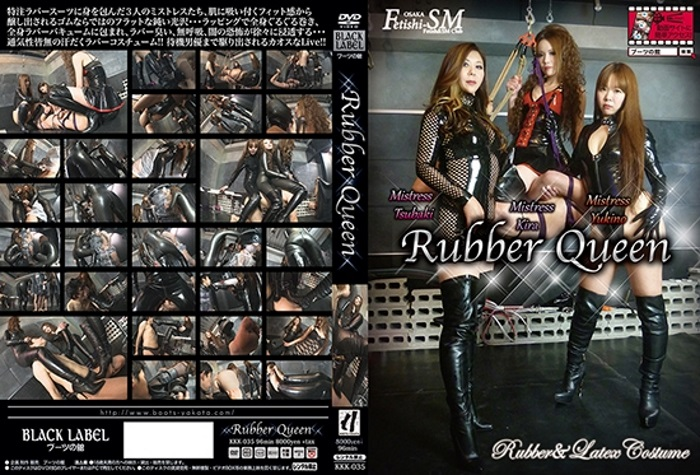 [KKK-035] Rubber Queen ブーツの館 BLACK LABEL 1.26 GB