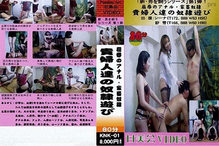 [KNK-01] 艶母の交尾 第弐巻 詩織さん  Squirting 潮吹き Masturbation ジュエル系(KIプランニング)593 MB
