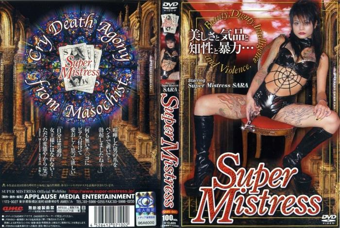 [SMIS-001] SUPER MISTRESS SARA Other Amateur その他素人 975 MB