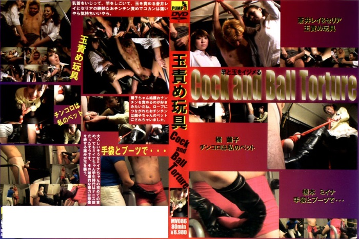 [MV-86] 止まらない連続00ファック0時間 S1 NO.1 STYLE 総集編 Continuous fuck that doesn't stop 788 MB