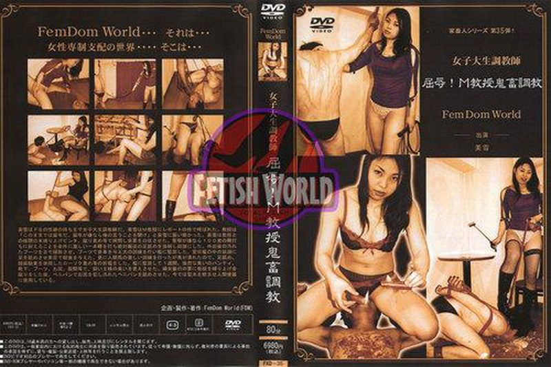 [FKD-35] Torture FemDom World 876 MB