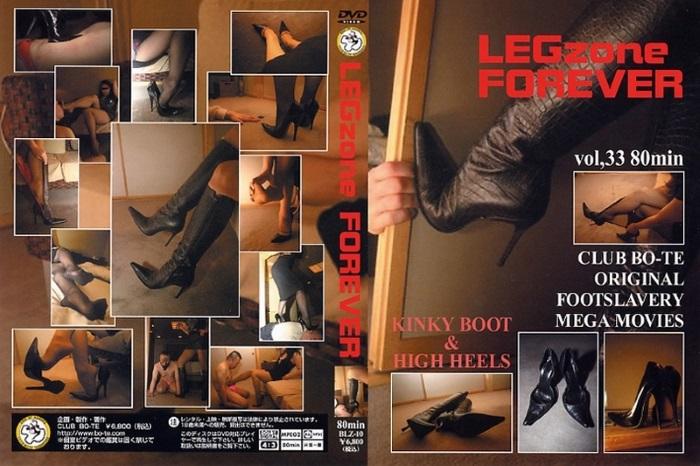 [BLZ-10] Leg Zone Forever Vol. 33