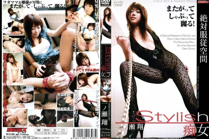 [SLCJ-01] Sho Stylish Ichinose Slut 2.07 GB
