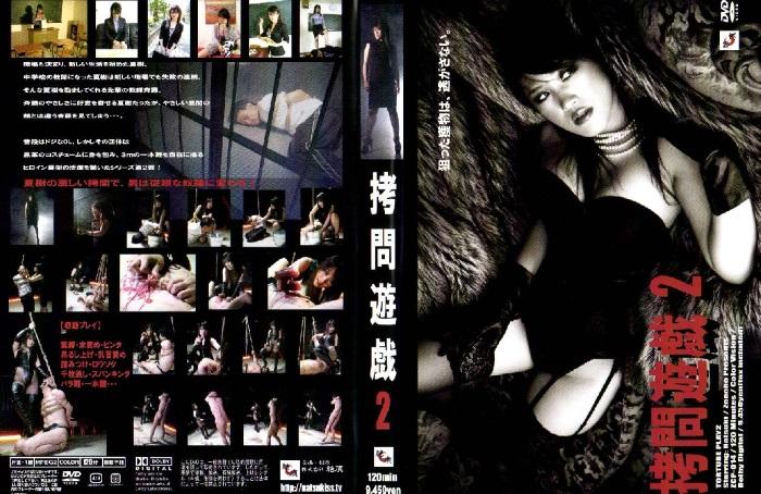 [ZCP-014] 拷問遊戯 2 絶頂 女王様・M男 拷問・ピアッシング 1.38 GB