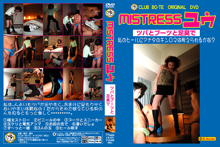 [CB-MY] Mistress Yu 1.33 GB