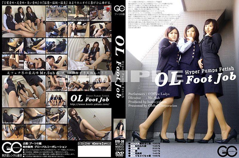 [BYD-36] OL Foot Job 1.30 GB