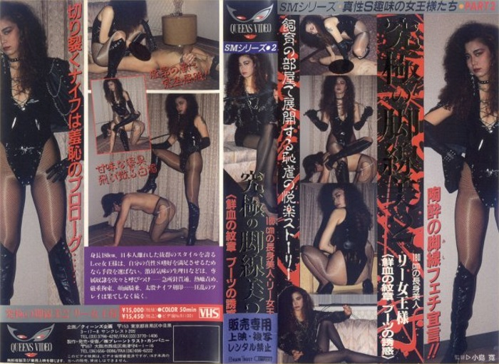 [MH-006] Beauty of leg lines 2 of the Kyuukyoku 274 MB