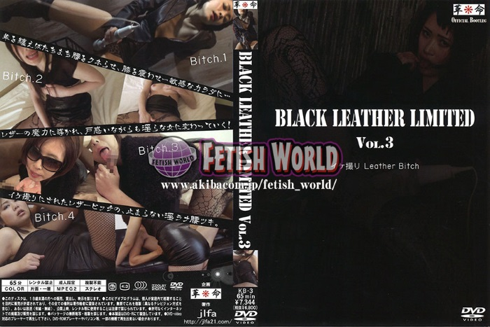 [KB-3] BLACK LEATHER LIMITED VOL.3 Ike Takes Leather Bitch 1.11 GB