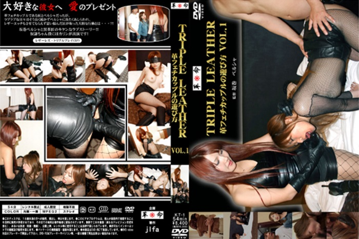[KT-1] TRIPLE LEATHER How To Play A Leather Fetish Couple 960 MB
