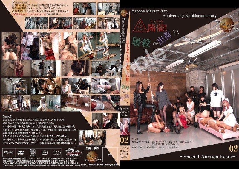 [YVBD-24] Yapoo Market Special Auctions Festa 02 Femdom Humiliation 7.96 GB (FHD)