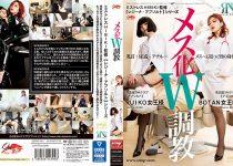 [QRDD-014] メス化W調教 Fist 女王様 フィスト 2.22 GB (HD)