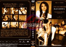 [FKD-39] KANBIKAI Hunting Trap of School Girls 1.01 GB
