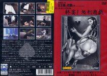 [KITD-032] KITAGAWA Final Banquet! Executions Game 1.53 GB