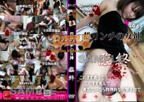 [BP-47] Lynching Paradise 776 MB