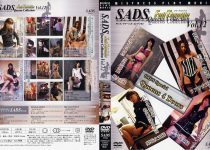 [SADS-012D] SADS QUEENS CORECTION 1… Legs Bondage 縛り 1.16 GB