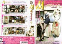 [MFD-053] M的願望症候群 シーナ コスチューム M的願望症候群 Cowgirl 顔面騎乗 Slut 666 MB