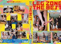 [BLZ-07] LEG ZONE THE BEST 踏んで踏みにじって総集編… 80分 女王様・M男 Pantyhose (Fetish) 1.38 GB