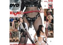 [EVE-08] SNIPER EVE DVD VOL.08