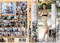 [MAS-05] 女王様スカウトオーディション 05 1.92 GB